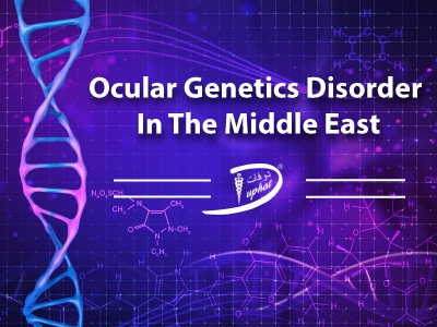 Ocular Genetics Disorder in Middle East